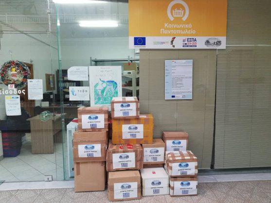 Αποστολή βοήθειας στην Αλβανία