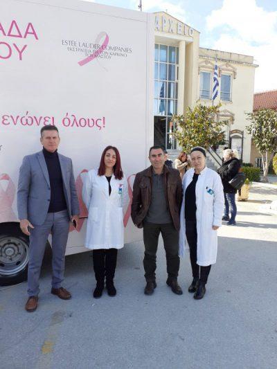 Κινητή μονάδα μαστογραφίας ΕΑΕ στην Πάργα και το Καναλάκι