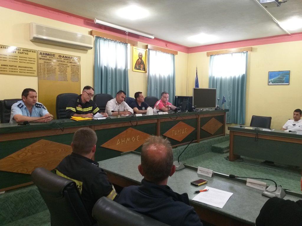Συνεδρίαση Συντονιστικού Πολιτικής Προστασίας Δήμου Πάργας- Αντιπυρική περίοδος 2020